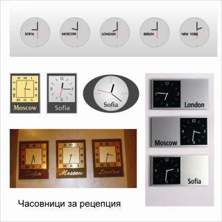 Изработка на часовници, термометри и табла с барометър и влагомер за рецепция